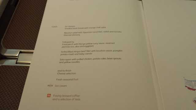 CX Business Class Menu 3