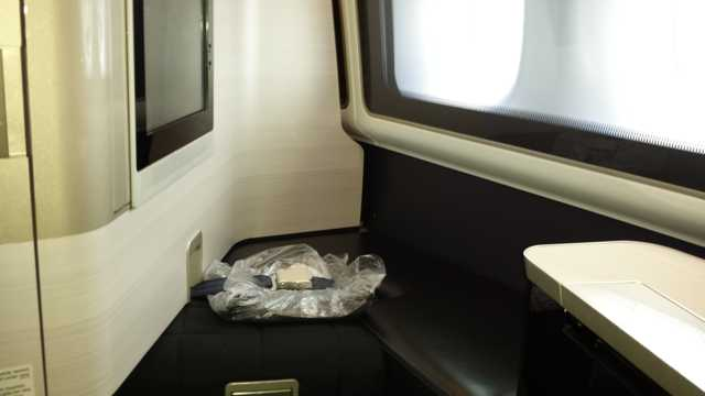 British Airways First Class Seat 1