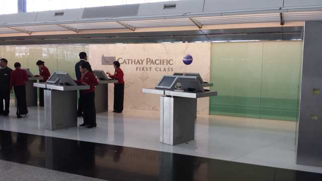 Cathay Pacific First Class Check In 2