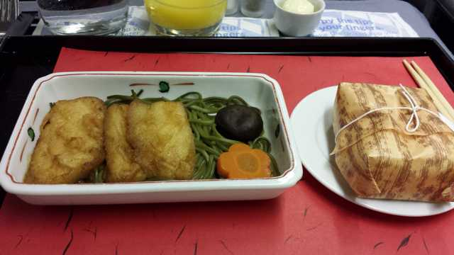 United First Class Food 7